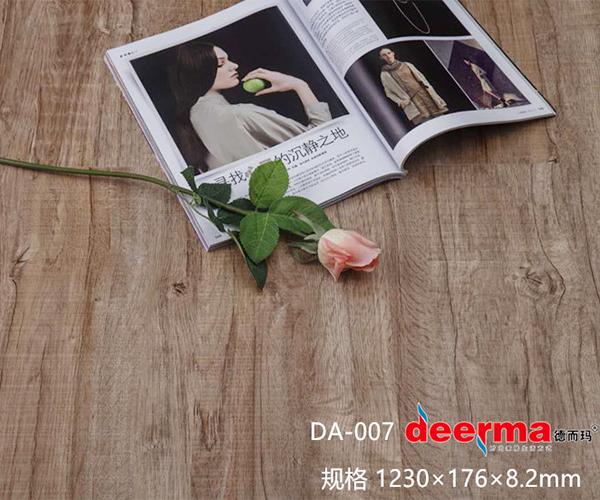 DA-007规格 1230×176×8.2mm