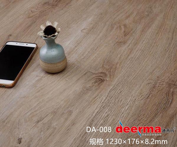 DA-008规格 1230×176×8.2mm