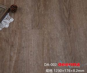 DA-002规格 1230×176×8.2mm