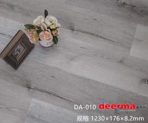 DA-010规格 1230×176×8.2mm
